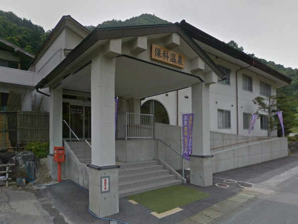 長野市保科温泉